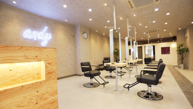 Agu hair andy 上田駅前店